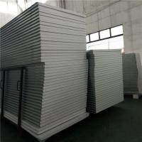Quality construction building materials 50mm eps sandwich panel with grey white steel sheet wholesale