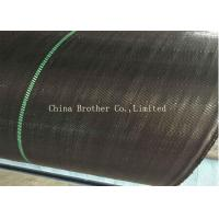 Quality Vegetable Garden Weed Control Fabric , Polypropylene Woven Ground Weed Control Fabric wholesale