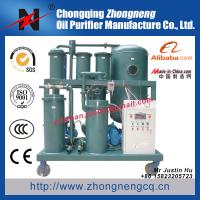 China Hydraulic oil purification / Gear oil renewable system / Oil & water separator TYA-W on sale