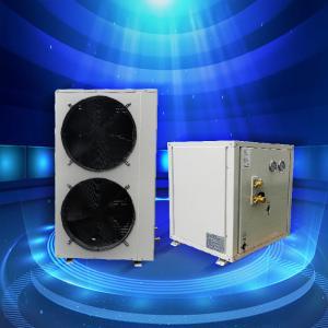 Quality Ultra Low Temperature Heat Pump , Automaticlly Defrosting Split Unit Heat Pump wholesale