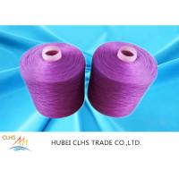 Quality Multi Color Knotless Dyed Polyester Yarn 40 / 2 40 / 3 100% Polyester Spun Yarn For Bedcover wholesale