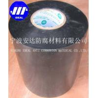 China Butyl Rubber Tape, Butyl Tape, Rubber Tape on sale