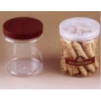 Buy cheap Cookie Boxes Round Transparent Plastic Containers For Food Storage product