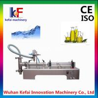 China liquid rubber for molds filling machine on sale