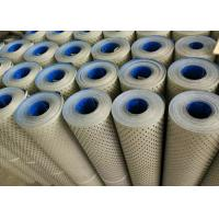 China Expanded Perforated Aluminum Sheet Roll , Outdoor Perforated Metal Screen Robust Structure on sale
