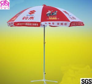 Quality 2.8m Business Logo Umbrellas Outdoor Promotional Parasol Umbrella wholesale