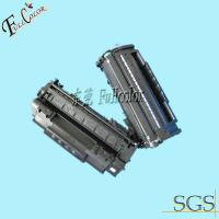 China Black Laser Printer Toner Cartridges 5942A/X for HP Printers 4240 / 4250 / 4350 on sale
