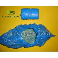 Cheap PE / CPE Disposable Surgical Products Medical Shoe Covers Blue Dustproof for sale