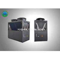 Quality High Automation Air Source Heat Pump For Indoor Swimming Pool No Pollution wholesale