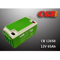 Buy cheap Regulated Lead Acid ABS Deep Cycle Rechargeable Battery 12V 65Ah CB12650 product