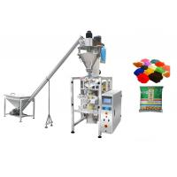 Buy cheap Mixing Flour / Cassava Powder Packaging Machine Colorful Touch Screen Control from wholesalers