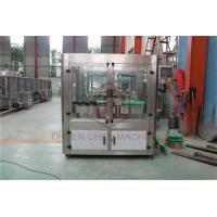 Quality Glass Bottle Capping And Labeling Machine , Liquid Filling And Capping Machine wholesale