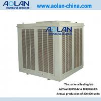Quality Evaporative Air Conditioner(HIGH EFFICIENCY) wholesale