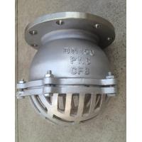 Quality Stainless Steel PN16 Water Flanged Foot Valve With Strainer 2 Inch wholesale