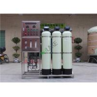 China Industrial RO Water Treatment Plant For Drinking Water Ro Water Filter Parts on sale
