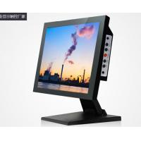 Quality Industrial Computer Monitor 15 Inch , Capative Touch LCD Monitor TV wholesale
