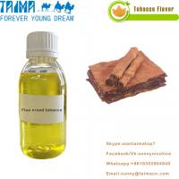 Quality Flue crued tobacco Flavor high concentration PG based USP grade Tobacco essence for E-liquid wholesale