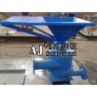 Professional drilling mud mixing pump in oilfield