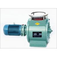 Quality OEM professional Stainless Steel Rotary Valve High Temperature wholesale