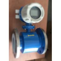 Quality Electromagnetic Type Flow Meter / Stainless Steel Flow Meter For foreign Lanuage wholesale