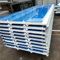 China strong and waterproof 30mm PVC eps sandwich panel with 12kg used for 10 years on sale