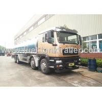 Quality SITRAK C7H Aluminum Fuel Tank Trailer Truck Inline Six Cylinder Water - Cooled wholesale