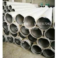 Quality stainless steel water well drilling v shape wire wrapped johnson screens wholesale