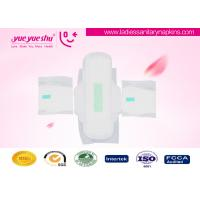 Quality 410mm Super Night Use Disposable Sanitary Napkins With Organic Cotton Surface wholesale