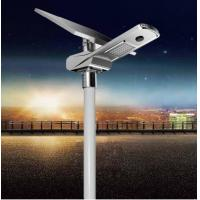 Quality Smart Outdoor Lithium Battery Integrated Street Light Independent Solar Panel wholesale