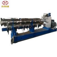 China High Performance Single Screw Extruder Machine Long Working Life 200kg/H on sale