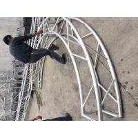 China Deluxe Portable Curved Exhibition Truss System Aluminium Anti - Corrosive on sale