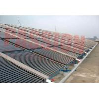 China 58mm *1800mm 3000L Evacuated Vacuum Tube Solar Collector Three Target Solar Energy Collectors on sale