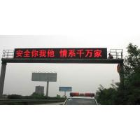 Quality Pixel Pitch P31.25 Traffic LED Display High Stability Brightness Adjustable wholesale