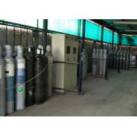Quality Liquid Neon compressed Gases packed in 40-48.8L cylinder for Neon LED Light wholesale