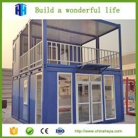 Quality 2017 Fresh high strength health container for people green life wholesale