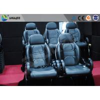 Quality 12 People Shooting 7D Interactive Theater With Red / Black / Yellow Chairs wholesale