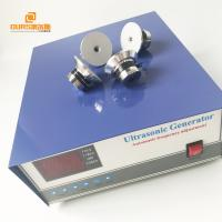 Quality Ultrasonic Cleaner Generator 600W Used In Ultrasonic Cleaning Machine wholesale