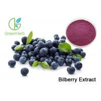 China 25% Anthocyanin Extract Powder 100% Natural Plant Extract Powder on sale