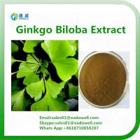 China Healthcare Supplement Ginkgo Biloba Extract CAS:15291-75-5 on sale