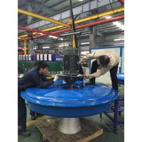 Buy cheap Aquaculture Floating Surface Aerators , TECO Motor Waste Water Aeration System product