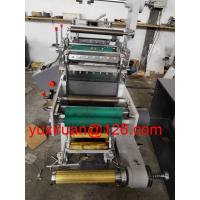 Cheap Custom Adhesive Tape Die Cutting Machine Line 1860*1000*1700mm for sale