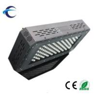 Quality Intelligent 120W LED Grow Light Low Noisy (SOS-G004) wholesale