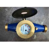 Quality Multi jet water meter residential water utility, dry dial register, brass house, magnetic drive DN15 - DN40 wholesale