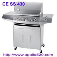 China Professional Outdoor Barbecue Grill on sale