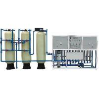 Quality Water Purifier Machine Wirh RO System for Drinking (RO-1000I) wholesale