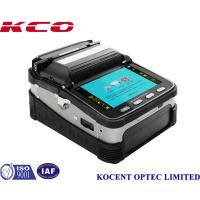 Buy cheap KCO-AI7 Fiber Optic Splicer Core Alignment FTTH Drop Cable Fusion Machine OEM from wholesalers