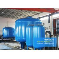 Quality GF Multimedia Filters Water Treatment With Local Control And Remote Control wholesale
