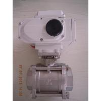 Quality Electric Stainless Steel DN10 - DN100  Ball Valve for gas, steam, water and oil wholesale