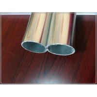China Silvery Anodized Aluminum Extrusion Tube Profiles For Industry Aluminum Profile on sale