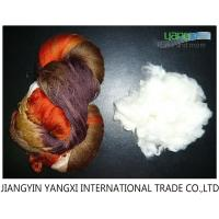 Quality Modified Polyester Staple Fiber / Bosilun Soft Fiber For Spinning Yarn wholesale